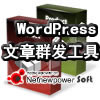 WordPressPoster